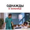 """ОДНАЖДЫ В РОССИИ on Instagram """"__ Квадрокоптер прилетел в голову невесты в момент, когда она должн..."""