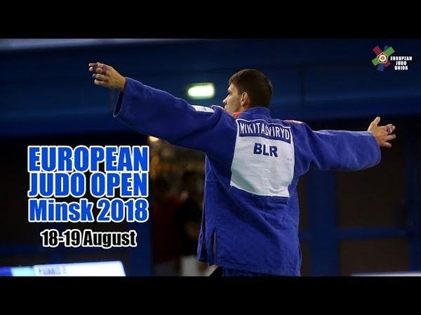 European Judo Open Minsk 2018 - Promotion Trailer