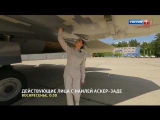 «Действующие лица» с Наилей Аскер-Заде. Юрий Слюсарь