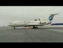 Авиакомпания Саратовские авиалинии по требованию Росавиации с 31 мая останавливает свою деятельность