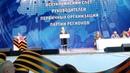 Все патриоты Украины должны объединиться Алла Александровская