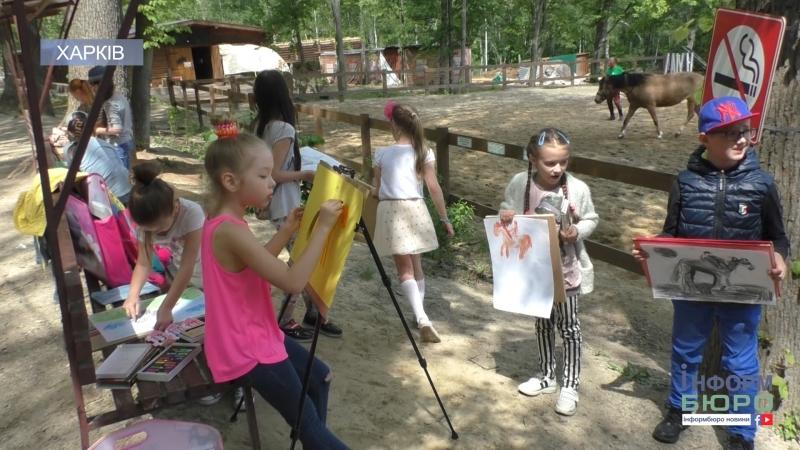 Тварини, мистецтво та діти: що таке арт-терапія