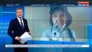 Новости на Россия 24 • Искалеченная мужем-ревнивцем Рита Грачева показала новый протез кисти