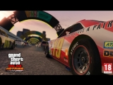 Трейлер нового обновления GTA Online