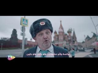 YA ROUSSIA JAYIN يا روسيا جايين 2 (1)