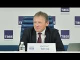 Пресс-конференция в ТАСС. Итоги выборов