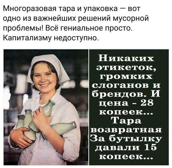 https://pp.userapi.com/c847123/v847123797/76d50/5wlzFdzT0C4.jpg