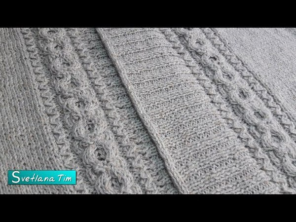 Узоры спицами Аран Восьмерки и Зигзаг 635