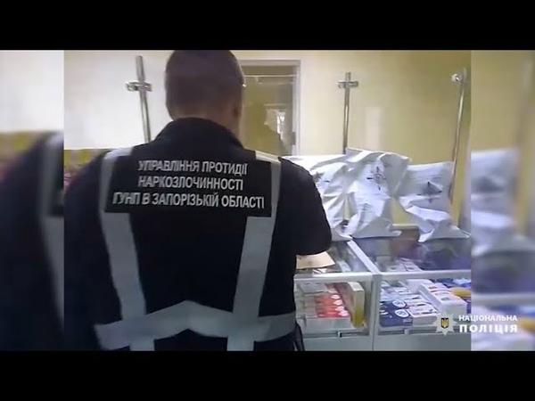 У Запоріжжі поліцейські вилучили кодеїновмісні та сильнодіючі лікарські засоби