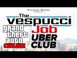 GTA ONLINE PS4 - ОГРАБЛЕНИЕ В ВЕСПУЧЧИ