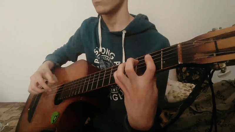 Pyrokinesis - temple кавер на гитаре (с косяками как я умею)) пирокинезис темпле на гитаре, ковёр