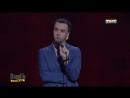 Stand Up: Иван Абрамов - Первое ругательство