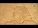 Как ищут и раскапывают гробницы древнего Египта