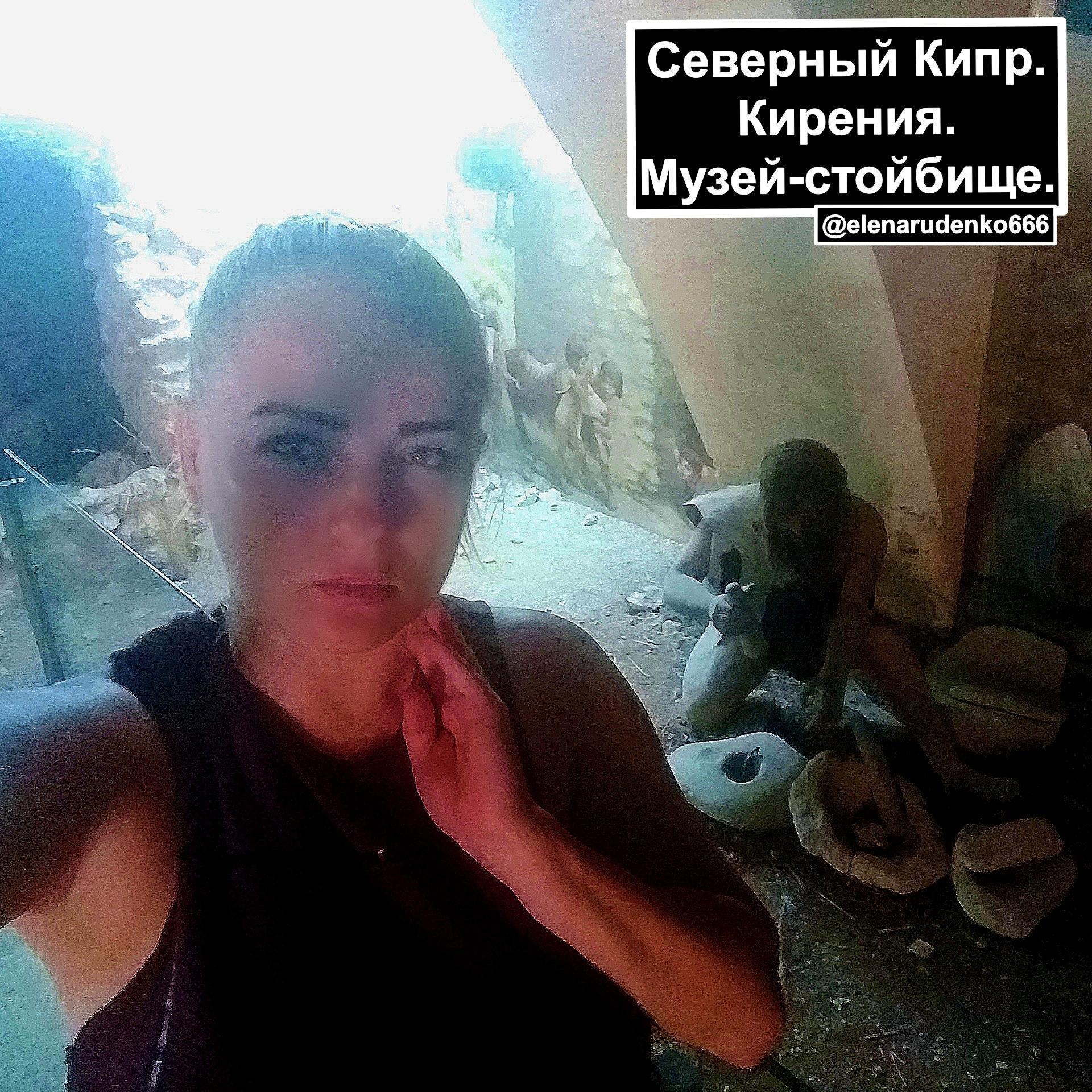 путешествие - Интересные места в которых я побывала (Елена Руденко). 7qG5wkcuv7E