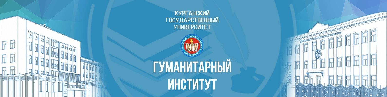 организация бухгалтерского обслуживания бюджетного учреждения