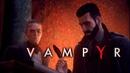 КЛУБ АСКАЛОН ► Vampyr 13