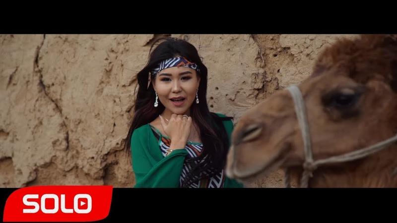 Айтурган Эрмекова - Махабатым - Киргизия