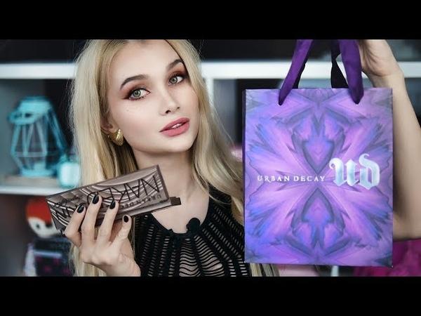 Слила кучу денег на косметику! ЗАЧЕМ 🙉  ЛИССА Обзор люкс косметики URBAN DECAY