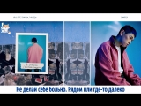 FSG FOX Crush - Endorphin (Feat. Penomeco, Punchnello) рус.саб