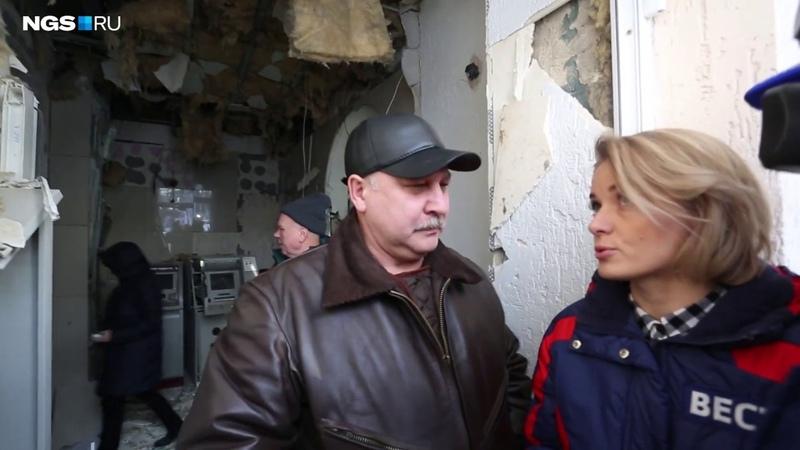 Взрыв в банке Открытие на ул. Первомайская, 160. Видео с камеры наблюдения и банк после взрыва