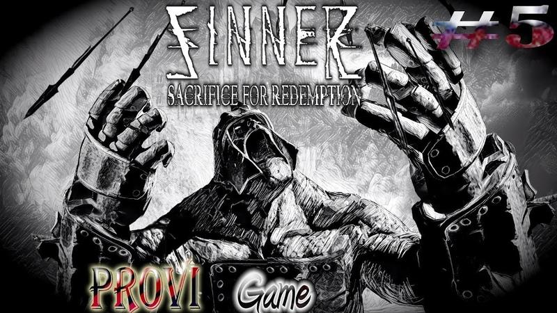 SINNER Sacrifice for Redemption ► Лавовый гигант ► 5
