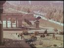 Док.фильм «Встреча с городом» БТ, «Телефильм», 1967 год