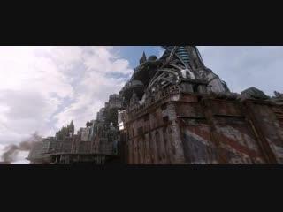 MortalEngines_TLR-F-3D_S_RU-XX_RU-12_51_2K_UPI_20181112_IOP-3D_OV