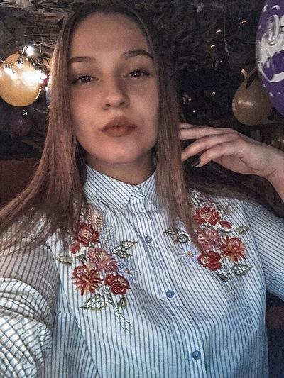 Кристина Петрушина