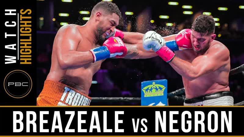 Breazeale vs Negron [HIGHLIGHTS]