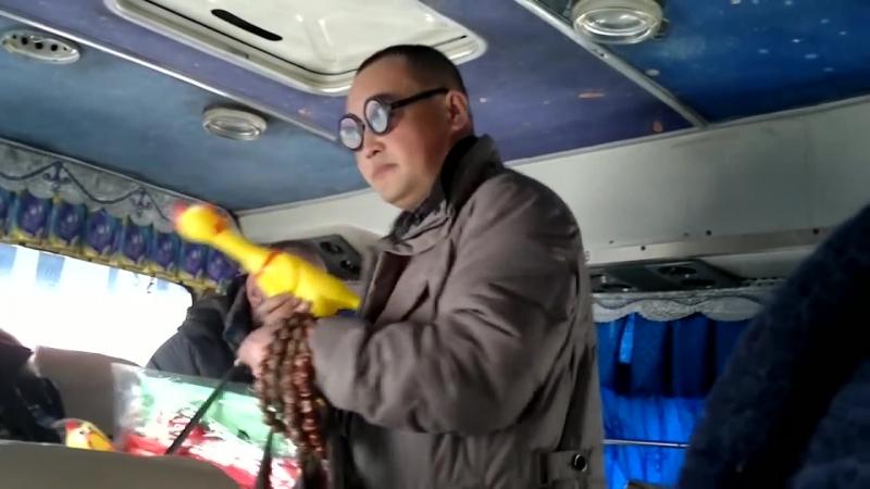 Очки нннада Курица осень вкусная (китаец - торгаш в автобусе)
