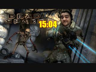 [18+] Шон играет в Dead Space - стрим 3 (PC, 2008)
