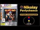 Battle Chess Боевые шахматы Panasonic 3DO 32 bit
