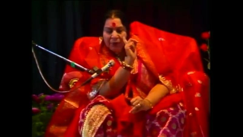 Пуджа Шри Вишнумайе -1985- - Лекция Шри Матаджи
