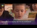 Из украинских учебников убрали упоминания о некоторых национальностях