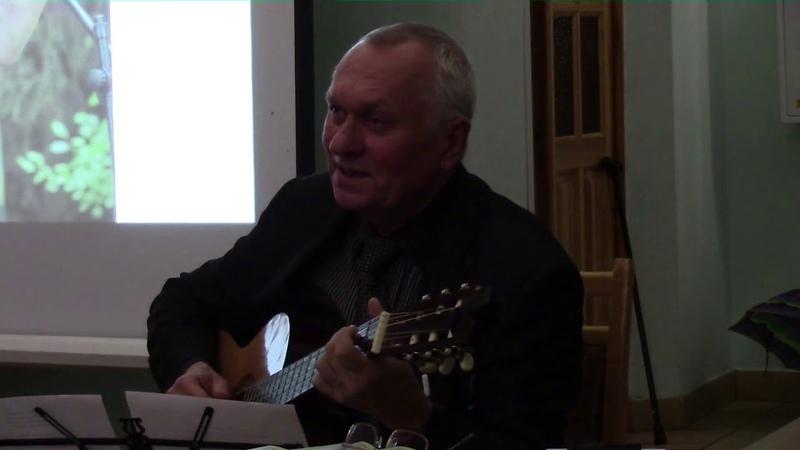 Часть 2. Концерт поэтов и бардов в библиотеке им. И.И. Василёва (13.11.2018 г.).