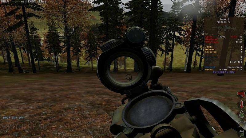 This is war || DayZ Epoch 1.0.6.2 Chernarus || OUTHERE.SU