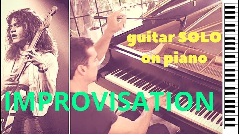 Guitar solo, guitar riff improvisation on midi keyboard, как играть гитарное соло на миди клавиатуре