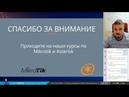 OSPF маршрутизация в Mikrotik: простая настройка в корпоративных сетях