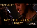 Фрагмент из 6x12 - The God You Know Michael Eve