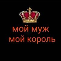 Для детей, картинка с надписью ты мой король я королева твоя