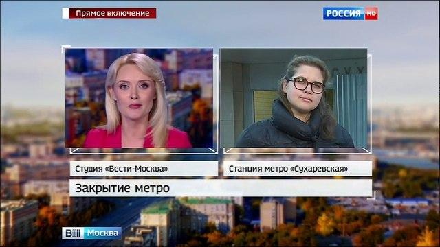 Вести-Москва • Вести-Москва. Эфир от 21.11.2015 (08:10)