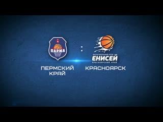 Видеоприглашение на матч