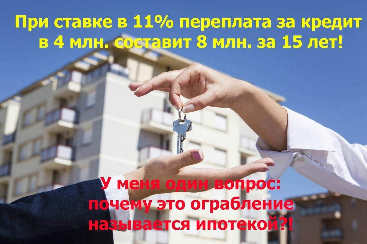 https://pp.userapi.com/c847123/v847123835/b1f6f/r1w5gq0_tX8.jpg