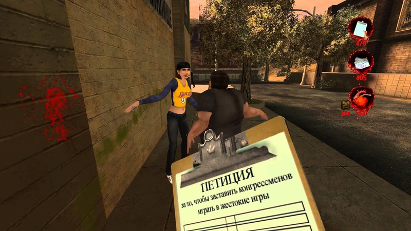 Postal 2-ДА ПОДПИШИ ТЫ УЖЕ ЭТУ ДОЛБАНУЮ ПЕТИЦИЮ!
