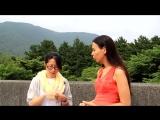Интервью с японкой. Что японцы думают о России Япония. Изучение японского языка