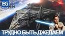Star Wars - Jedi Power Battles. Стоит ли играть сейчас? Обзор (PS1/DC)