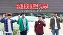 18.10.07 Lee Seung Gi Jibsabu Ep 39 Preview
