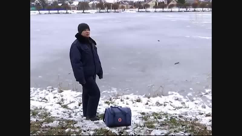 Акция Осторожно! Тонкий лед!