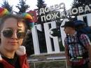 Анна Штабеева фото #25