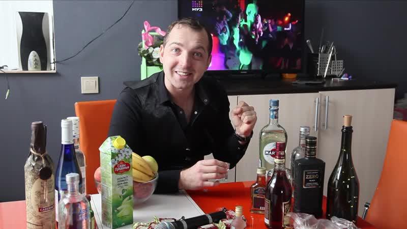 Григорий Весёлкин - Надо выпить